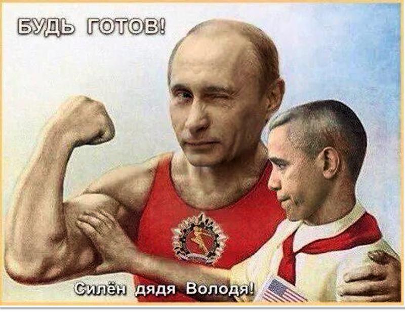 Putin and Obambi